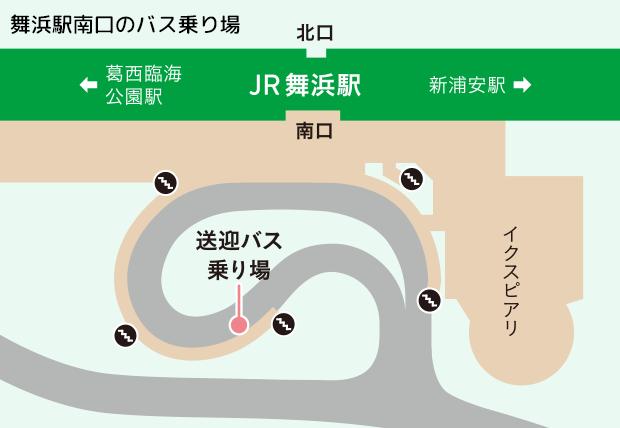 舞浜 ユーラシア バス